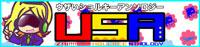 ウザいショルキーアンソロジー特設サイト